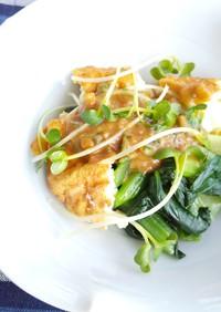 小松菜と厚揚げの粒々ピーナツドレッシング