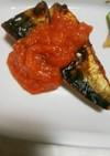 鯖の塩焼き☆トマトガーリックソース