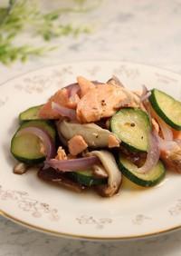 レンジで簡単!銀鮭のトリュフ風味