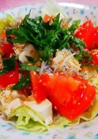 ごま香る♡豆腐とトマトのじゃこサラダ
