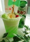 かき氷シロップで☆メロンクリームソーダ