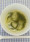 ≪離乳食7か月~≫かぶとわかめのみそ汁
