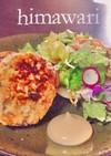 ヘルシー鶏のハンバーグ