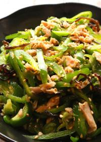【レンジで簡単副菜】作り置き無限ピーマン