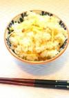 ☺簡単♪シンプルで美味しい生姜おこわ☺