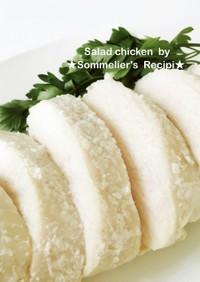 塩麹で超しっとり☆美味しいサラダチキン☆