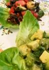 キウイとアボカドのサラダ
