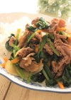 野菜たっぷり 甘辛牛丼