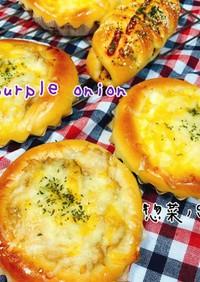 ◎手作りパン◎手ごねde惣菜パン(生地)