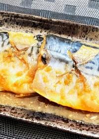 簡単! タレでご飯も進む サバの味噌煮