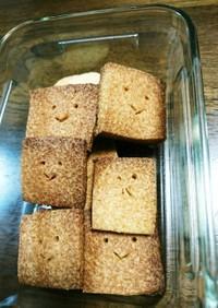 低糖質 大豆粉のクッキー