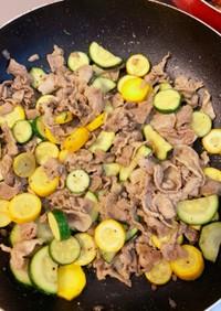 ズッキーニと豚肉のカレーレモンマリネ