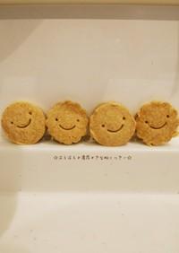 太白ごま油使用*ほろほろきな粉クッキー