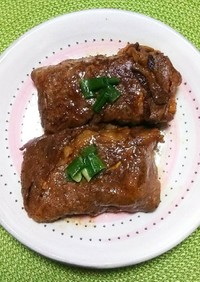 食べごたえ◎厚揚げの肉巻き