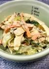大根と鯖缶の紫蘇サラダ