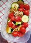 グリルズッキーニとミニトマトの生姜マリネ