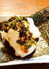 ニラ青唐辛子醤油の磯辺餅