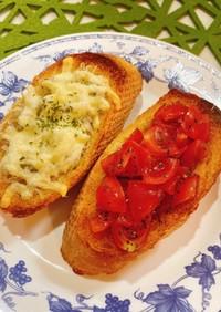 トマトバジル&しらすチーズのブルケッタ☆