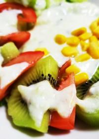 キウイのヨーグルトサラダ