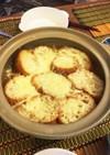 土鍋で!オニオングラタンスープ