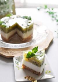 キウイゼリーとヨーグルトのケーキ