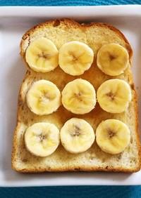 バナナ&メープルシロップトースト