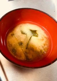 ワカメの味噌汁〜あさり風味〜