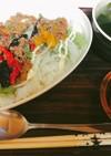 夏野菜とひき肉のサラダ丼定食