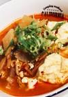 野菜たっぷり スンドゥブ キムチ スープ