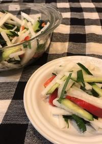 簡単 さっぱり大根サラダ