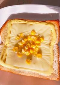 のせてやく簡単朝食!コーンチーズトースト