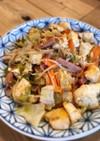 コクうま☆野菜たっぷり豆腐チャンプルー