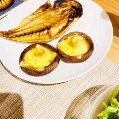 椎茸のトースター焼き
