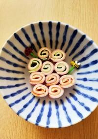 ☆お弁当の隙間埋めに!ハムチーズ+野菜☆