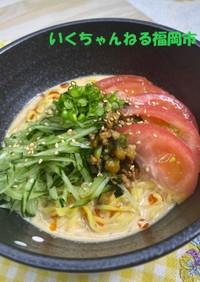 7.夏野菜の冷やし担々麺