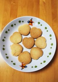 ☆強力粉で簡単クッキー☆