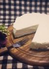 絶品レアチーズケーキ(魔女風プレーン)