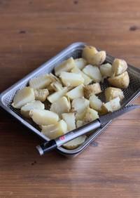 ジャガイモの冷凍保存の仕方