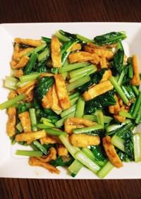簡単✨小松菜と油揚げのオイスター炒め