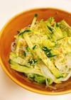 やさしいお酢と麺つゆで中華風春雨サラダ
