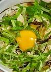塩昆布と大葉の卵かけご飯