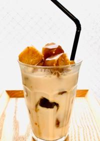 糖質オフ☆氷コーヒー•オレ♪