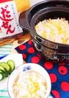 土鍋で炊くかつお節のトウモロコシご飯
