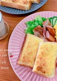 -メロンパン風トースト-