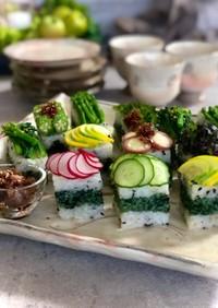 季節の野菜で彩る押し寿司