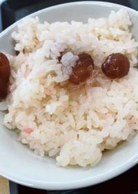 北海道のお赤飯