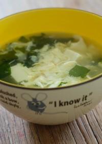 簡単!美味しい中華風たまごスープ