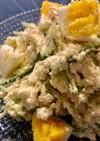 ハムときゅうりとゆで卵のおからサラダ