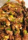 カツオの赤味噌タタキ