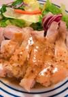 チキンステーキ☆さっぱりマスタードソース